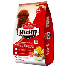 ¥13.5 派派幼犬狗粮 泰迪金毛贵宾通用型天然牛肉味犬粮 1kg