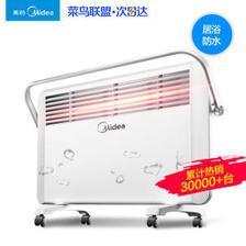 美的 居浴两用电暖器 取暖器 279元包邮