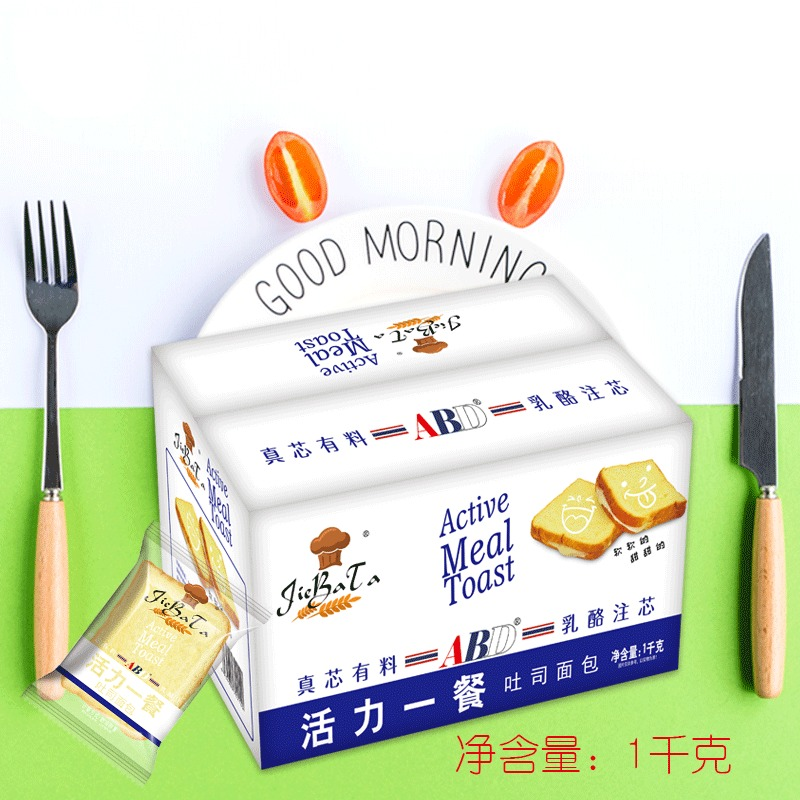 ABD营养早餐吐司面包1000g券后 23.8元 券后23.8元包邮