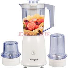 九阳(Joyoung)料理机 多杯体 家用可榨汁 可制作婴儿辅食 搅拌JYL-C01099元