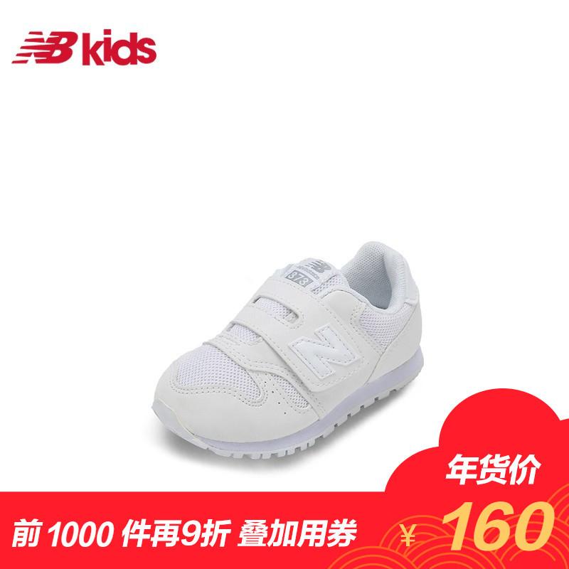 New Balance 新百伦 KV373AWI 女童小白鞋 140元