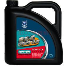 ¥68 OGISTAR 奥吉星 半合成机油 5W-30 SN级 4升装