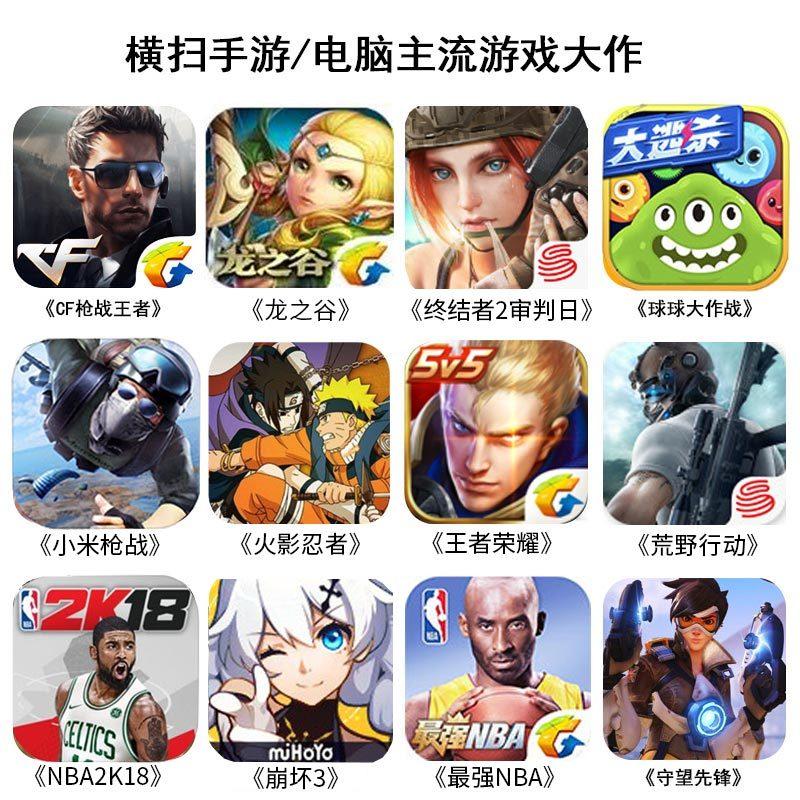 盖世小鸡T1 苹果ios安卓蓝牙手机电脑电视游戏手柄王者荣耀CF手游¥128