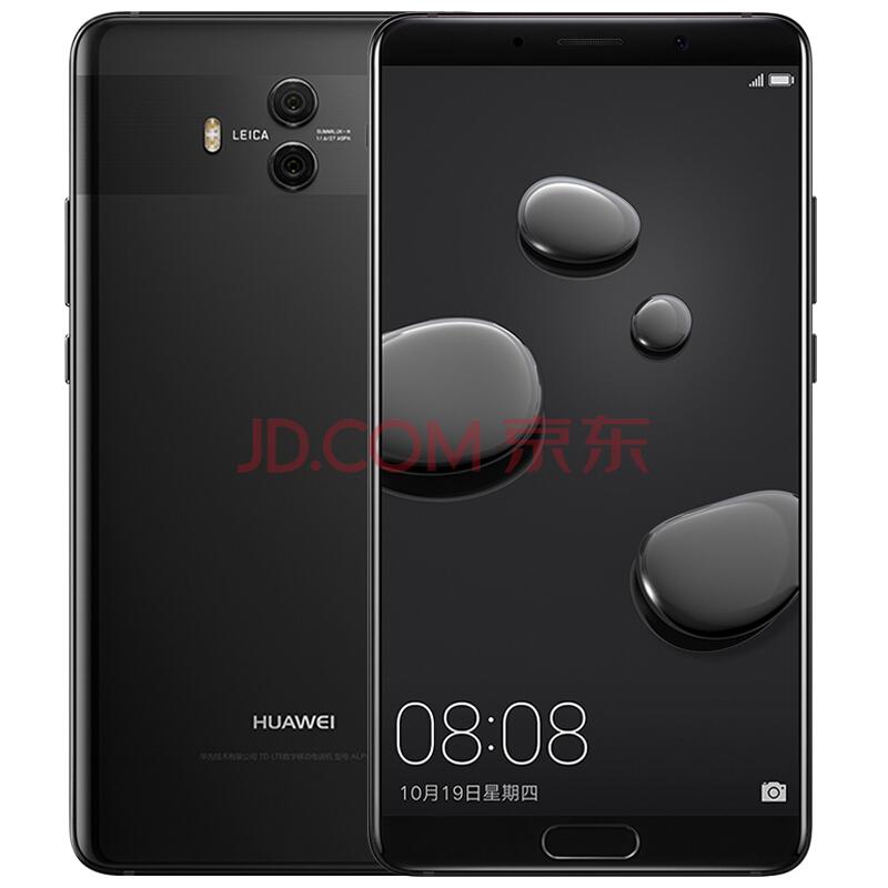 ¥9999 华为 HUAWEI Mate 10 6GB+128GB 亮黑色 移动联通电信4G手机 双卡双待