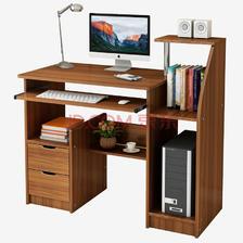蔓斯菲尔电脑桌台式家用书桌办公桌子写字台 浅胡桃色199元