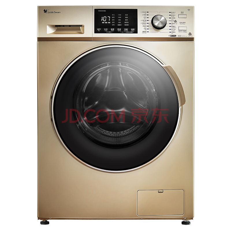 小天鹅LittleSwan TD100V81WDG 10公斤洗烘一体 变频滚筒洗衣机 热风旋流烘干 3599元