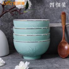 新低:29.9元包邮(59.9-30)雅诚德 4.5吋龙泉釉日式陶瓷碗 4个装 天猫旗舰店史低