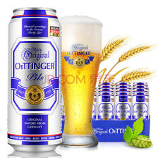 OETTINGER 奥丁格 皮尔森啤酒 500ml*24听 108元