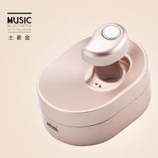 ¥79 海毅 HM-R11迷你隐形充电无线蓝牙耳机 长待机超小耳塞式立体声单耳蓝