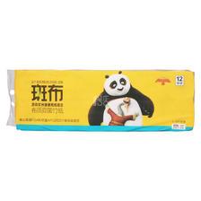 ¥14.95 BABO斑布功夫熊猫系列卫生卷纸四层12卷 2.16kg/提