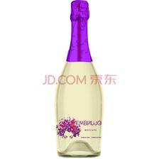 Embrujo 爱如 蝶之语 甜白起泡葡萄酒 750ml *2件 35.04元(2件8折)