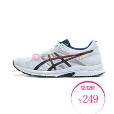 ASICS 亚瑟士 GEL-CONTEND 4 男款跑鞋 229元包邮(立减)