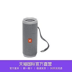 7日0点!JBL FLIP4 无线便携蓝牙音箱 包税包邮(需用券)549元