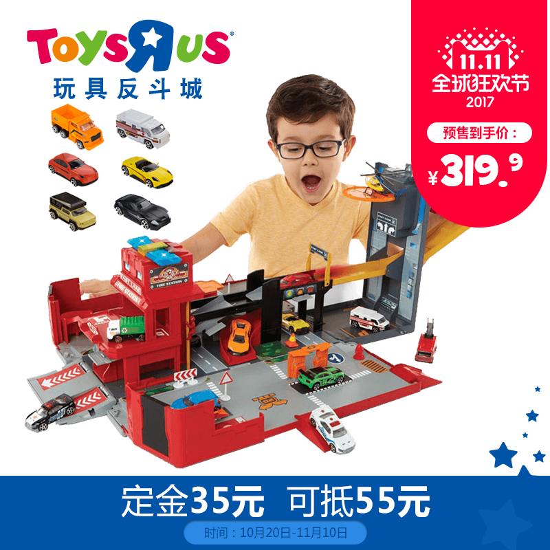 双11预售: ToysRUs 玩具反斗城 极速快线 巨型声光消防车套装(含6辆小车) 319.9元包邮(定金35元,11.11付尾款)