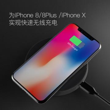 双12好价!全新iPhoneX无线充电 Anker手机无线充电器 适用新苹果iphone8/8plus/iphone X 7.2折 ¥143
