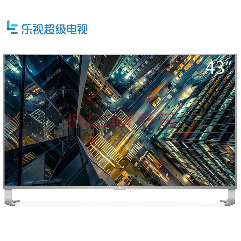 乐视超级电视 超4 X43 Pro 43英寸 4K超高清 HDR 1.7GHz 3GB内存+16GB闪存1899元