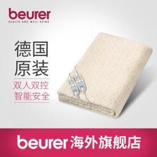 双11预售!Beurer德国进口 双人电热毯双控调温 给爸妈最好的礼物 定金¥100