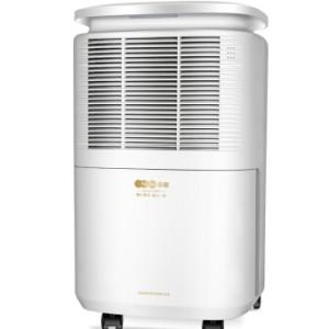 亚都(YADU)除湿机/抽湿机 除湿量12升/天 适用面积10-30平方米 噪音45分贝 智819元