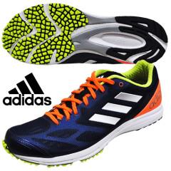 【满额免邮中国】adidas 阿迪达斯 adizero feather RK2 男士轻量跑鞋