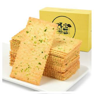 香楠 虾味海苔饼干 薄脆饼干 416g *5件 49.5元(合9.9元/件)