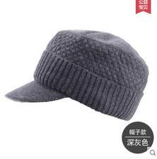 ¥9.9 男羊毛线帽加厚针织帽