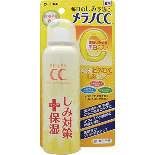 补货!乐敦CC淡斑美白晒后修复喷雾 100g 8.3折 JPY¥636(¥33)