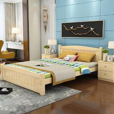 ¥728 琪川乐家 实木铺板床 2*1.5m+椰棕床垫