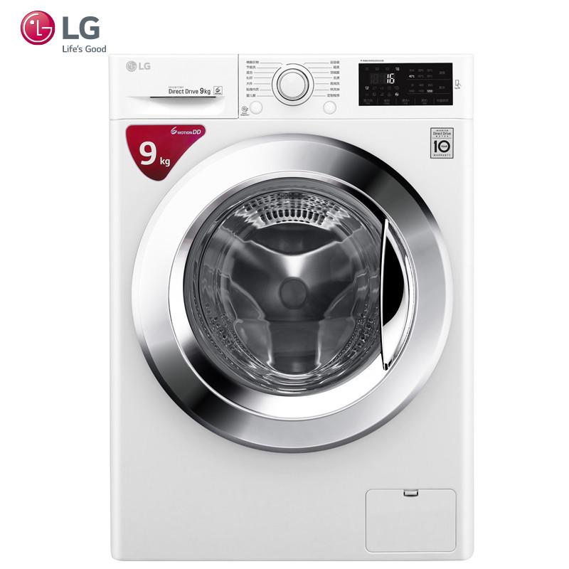 预售: LG WD-N51VNG21 滚筒洗衣机 9公斤 包邮(需49元定金)2399元