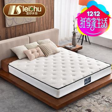 ¥1049 蕾舒椰棕乳胶独立弹簧1.51.8米双人两用床垫