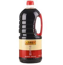 李锦记 锦珍生抽 非转基因酿造酱油 1.65L 9.9元