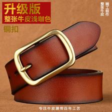 ¥48 柏芝斐乐(PazziPizio)男士皮带牛皮裤带真皮复古潮流纯铜扣针扣休闲时尚