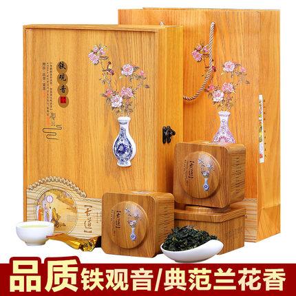 59元包邮(69-10) 御统江壶 铁观音浓香型礼盒装 乌龙茶 500g