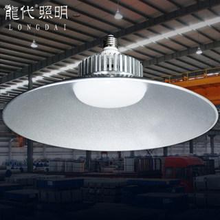龙代LED工矿灯 足瓦 300MM罩子体验价15元 15元