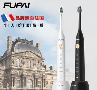 FUPAI福派 A6 plus 电动牙刷  券后包邮79元