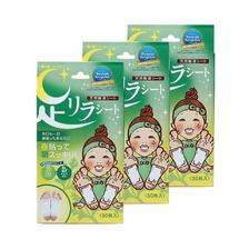 ¥223 树之惠本铺中村足美人排毒足贴艾草成分(祛湿)30片*3盒