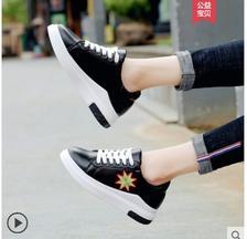 ¥34 多款 板鞋女休闲运动鞋