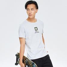 网易严选男式迷彩印花短袖T恤 特价49元