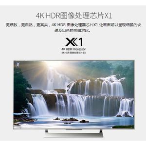 SONY索尼 KD-65X9000E 65英寸4K HDR智能电视 11699元包邮