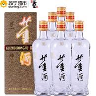 0点前:董酒 老贵董 54度 董香型白酒 500ml*6瓶 *2件 438元