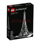 ¥239 乐高LEGO建筑/我的世界/IDEAS/粉丝收藏系列男女小颗粒塑料拼插积木 21019 艾菲尔铁塔'