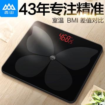 20元独家券!香山 EB836 智能电子秤 具备记忆功能 6.6折 ¥39
