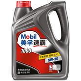 美孚(Mobil) 速霸1000 矿物机油 5W-30 SN级 4L ¥109