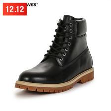 双12狂欢购!杰克琼斯男士冬季新款高帮皮鞋马丁靴子英伦风 限时抢购及459.