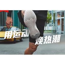 16日0点# 天猫 nike官方旗舰店 当季精选商品 全场免运费