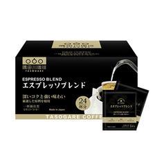 即冲即饮!隅田川意式口味挂耳咖啡8克/袋24袋装 限时好价96元包邮含税(需