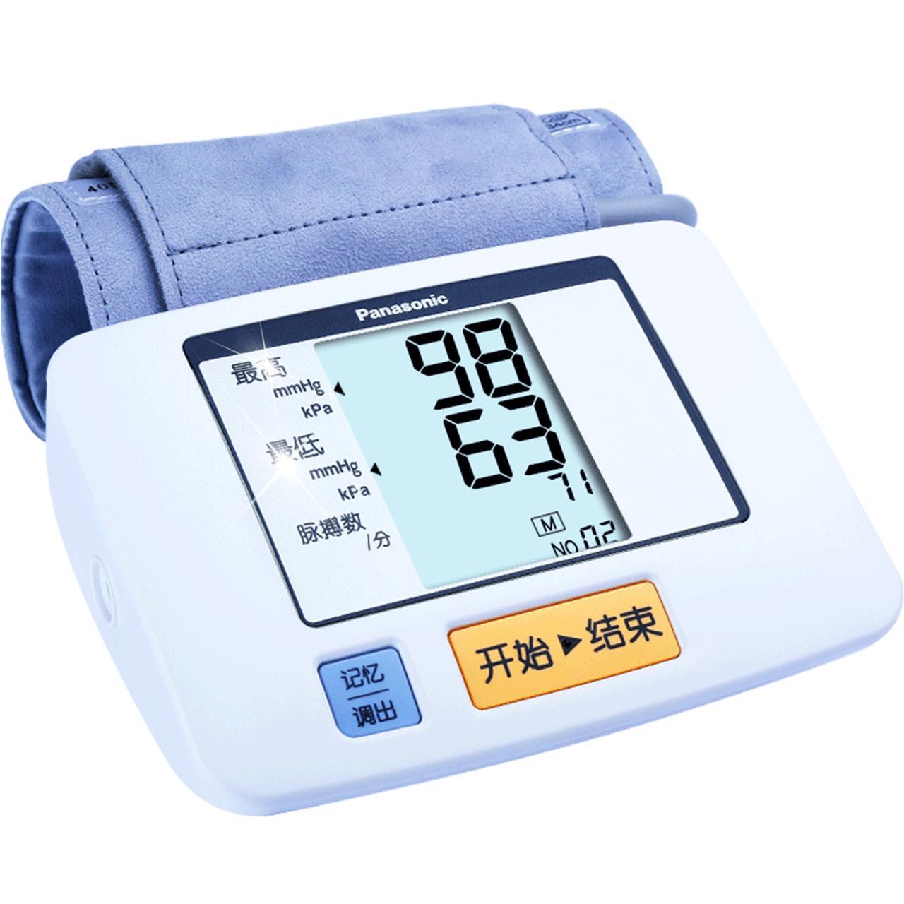 价比双11孝心送长辈# 松下 全自动血压仪 119元包邮(169-50券)