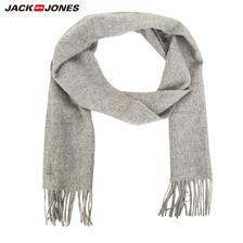 简约纯色!杰克琼斯男装冬季纯羊毛流苏纯色简约长围巾 聚划算特价149.5元