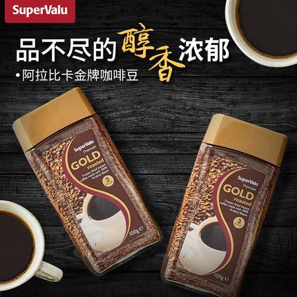 49元包邮(89-40)SuperValu 爱尔兰进口金牌烘焙速溶特浓黑咖啡粉100g*2瓶 天猫旗舰店低价 日常75元49元