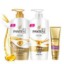潘婷(PANTENE) 乳液修护套装 洗发水500ml+护发素500ml+3分钟奇迹发膜70ml *2件 1