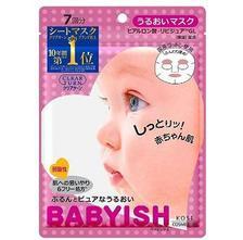 高丝(KOSE) BABYISH 婴儿肌 保湿面膜 7片装 ¥16